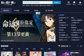 苹果cms仿ZzzFun动漫视频站PC模板