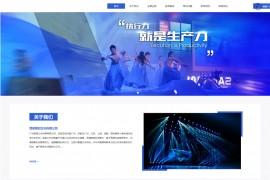 响应式营销策划文化传媒公司网站源码 易优EyouCMS模板