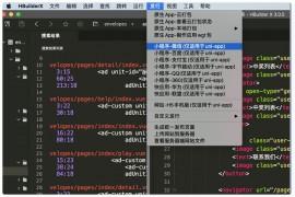 PHP微信小程序/抽奖小程序开源源码