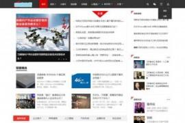 帝国CMS7.2仿极客网互联网自媒体门户模板