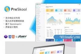 学校管理系统页面前端HTML模板 – PreSkool