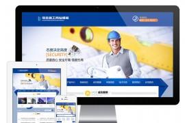 建筑项目施工装饰工程公司网站源码 易优cms模板 带手机版