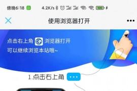 非接口域名防红防白短链接生成QQ微信防红链接生成源码
