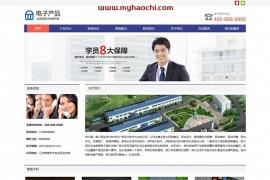 (自适应手机版)响应式电子科技产品公司网站源码 电子产品网站织梦模板