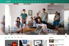 网络营销电商运营新闻博客资讯网站源码 自适应手机端