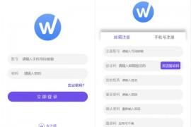 全新UI多用户任务悬赏平台源码[三级分销+短视频点赞]
