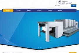 响应式响应式折弯设备制造网站源码 易优EyouCMS模板
