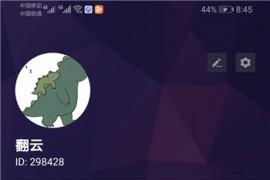 原生Java高仿抖音短视频APP双端源码