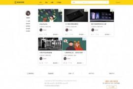 价值1000毕业设计校园信息发布平台网站源码