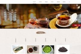 响应式品牌茶叶茶具加盟网站源码 EyouCMS模板
