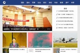 社会娱乐新闻网类网站源码(带演示站)