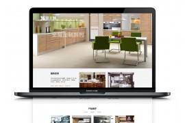 厨房装修设计网站源码 dedecms织梦cms模板 [自适应手机版]