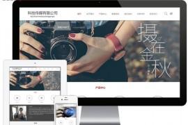 摄影科技传媒网站 婚纱摄影类企业网站源码 易优CMS模板