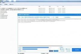 视频下载高手软件v96.0 免费版