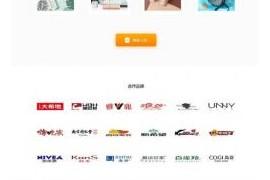 响应式短视频直播带货营销平台类网站源码 dedecms织梦模板 (自适应手机端)