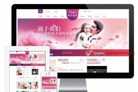 婚纱摄影婚庆策划网站 婚纱摄影类企业网站源码 易优CMS模板