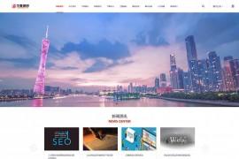 响应式大型企业集团类网站源码 dedecms织梦模板 (自适应手机端)