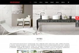 (自适应手机版)中英文响应式建材陶瓷瓷砖类企业网站源码 装修建材中英双语网站织梦模板