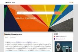Z-BlogPHP主题/名扬图文博客主题模板商业版