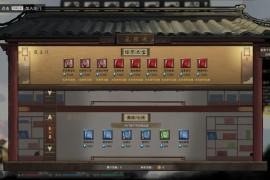 鬼谷八荒v0.8.1057 (2021年3月27日更新最新版)