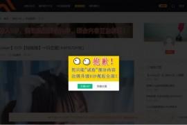 独角兽写真网站程序1.2V源码分享