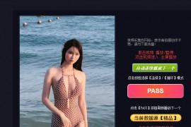 最新两款小姐姐随机视频源码【带演示站】