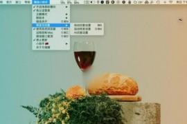 最新版】微信小助手功能齐全还有自动回复 2.8.6
