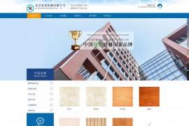 云优CMS企业网站管理系统 v2.2.2 分站版