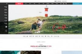 婚纱婚礼照片拍摄类网站源码 dedecms织梦模板 (带手机端)