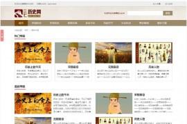帝国CMS|中国历史网MIP源码下载带Tags提取插件源码