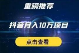 星哥抖音中视频计划:单号月入3万抖音中视频项目,百分百的风口项目