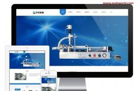 响应式自动化科技机械设备网站源码 易优EyouCMS模板
