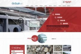 简洁金属制品机械电子五金公司网站源码 织梦dedecms模板