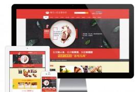 红色大气餐饮小吃加盟连锁企业网站源码 易优cms模板 带手机版