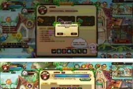 永恒之城网页游戏单机版 横版Q版一键端GM刷元宝等级