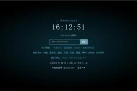 XyplayerX3.96正式版VIP视频二次智能影视解析系统