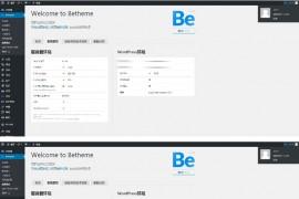 【betheme21.5.6主题】wordpress最新版电子商务博客新闻站自带500+模板