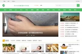 (带手机版数据同步)女性健康养生资讯网类网站源码 新闻资讯门户织梦模板