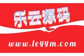剑鱼论坛(JianYuLunTan)开源轻论坛 v3.7.0