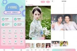 AI换脸永久会员破解版app智能抠图换脸的软件