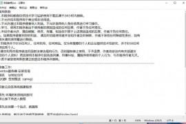 职教云自签系统部署教程及源码