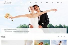 (自适应手机版)响应式婚纱照摄影类网站源码 HTML5个人写真户外摄影工作室网站织梦模板