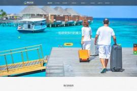 响应式酒店民宿住宿类网站源码 dedecms织梦模板 (自适应手机端)