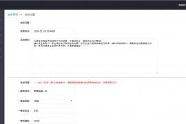 php区块链源码带语音播报|区块链理财|区块链游戏l抽奖功能|自动分红
