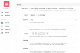 口令订单红包V1.1.3公众号源码,增加关注多久后才能使用口令与领取红包功能
