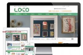 创意设计广告印刷类网站 广告设计类企业网站源码 易优CMS模板