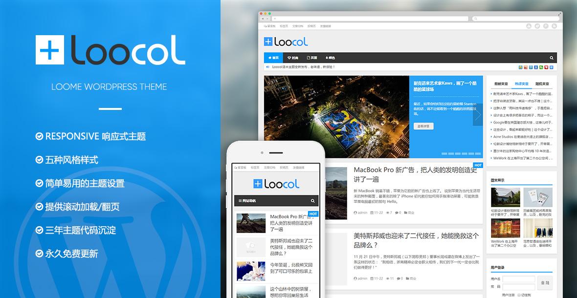 loocolb.jpg